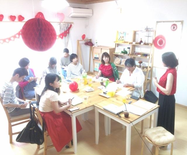 【動画配信】8/18(土) 灯台屋・火星ワークショップ~やぎ座編