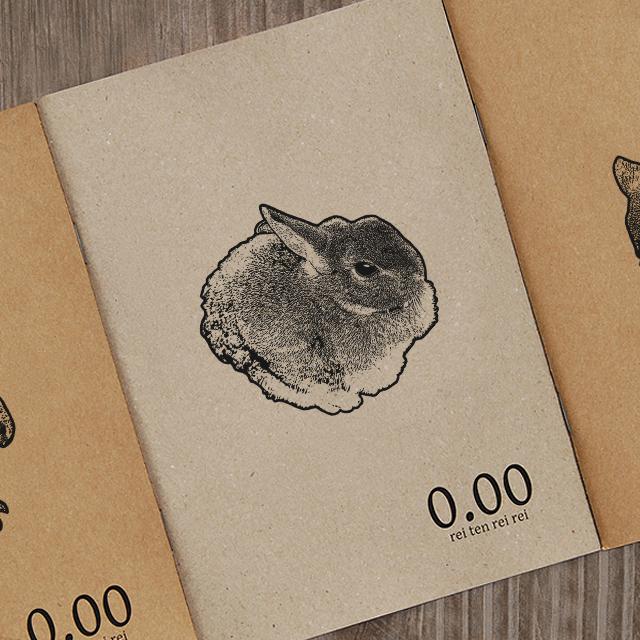 再生紙ノート(ウサギ)
