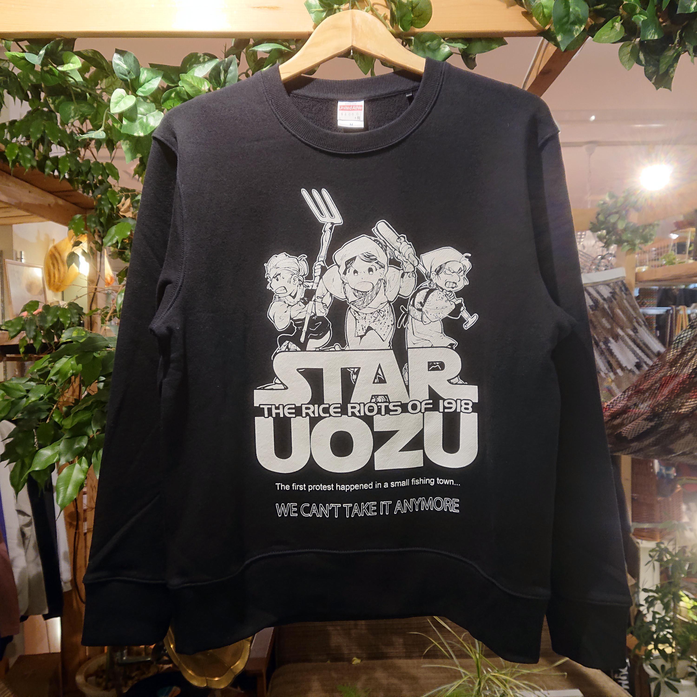"STAR UOZU""米騒動""トレーナー"