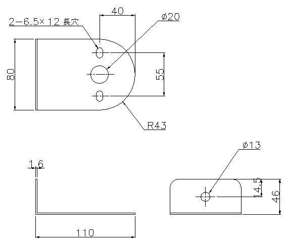 マーカーステー【IKK L-102 鉄製・メッキ】