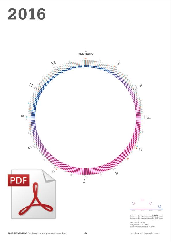 PDFダウンロード[A4] 2016 mi e ru サークルカレンダー/ホワイト