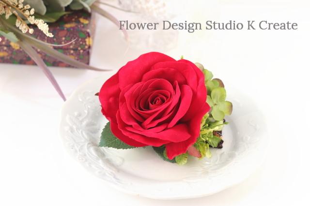 ビロードの赤い薔薇とGN紫陽花の髪飾り フローレス レッド ヘアクリップ