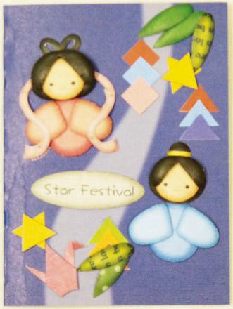 シーズンキット (カード) 七夕カード