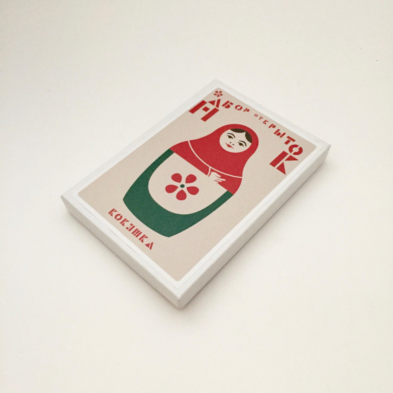 マトリョーシカポストカード10枚セット