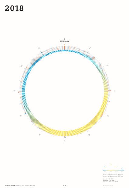 [A2]mi e ru 2018 サークルカレンダー/ホワイト