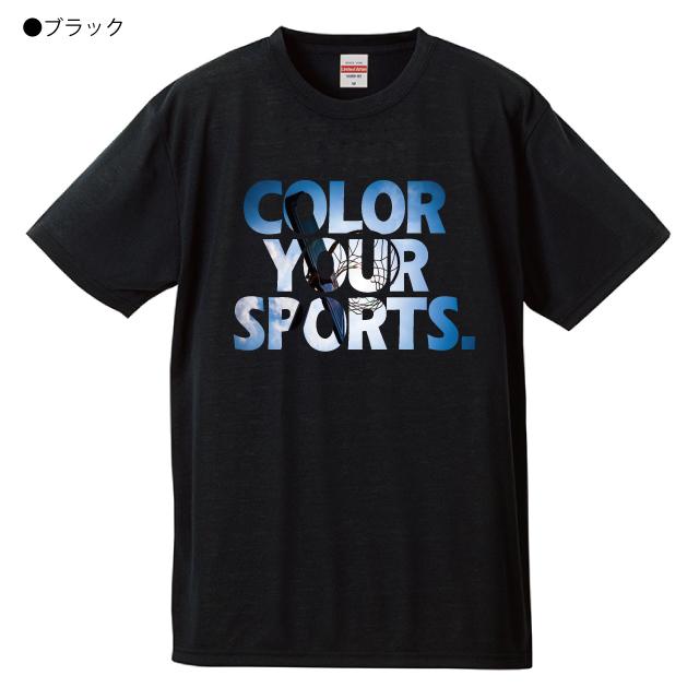 Basketball T-shirt/バスケットボール Tシャツ