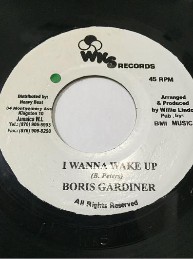 Boris Gardiner(ボリスガーディナー) - I Want To Wake Up【7'】