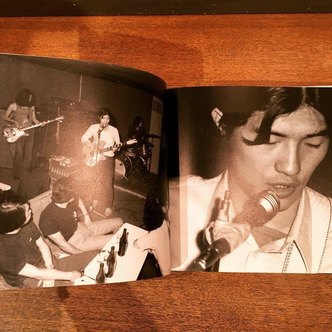 はっぴいえんど写真集「HAPPY SNAPSHOT DIARY:Tokyo 1968‐1973 ボックスセット/野上眞宏」 - 画像3