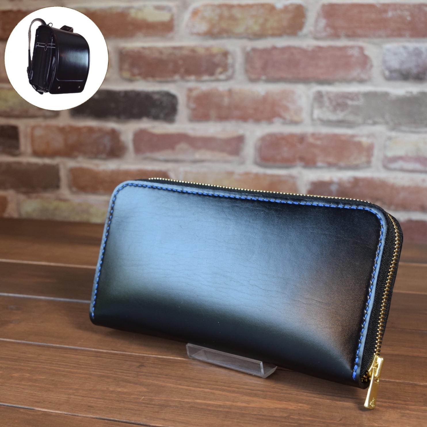 【受注制作】ランドセルリメイク ラウンドファスナーの長財布 (KA038d2-9)