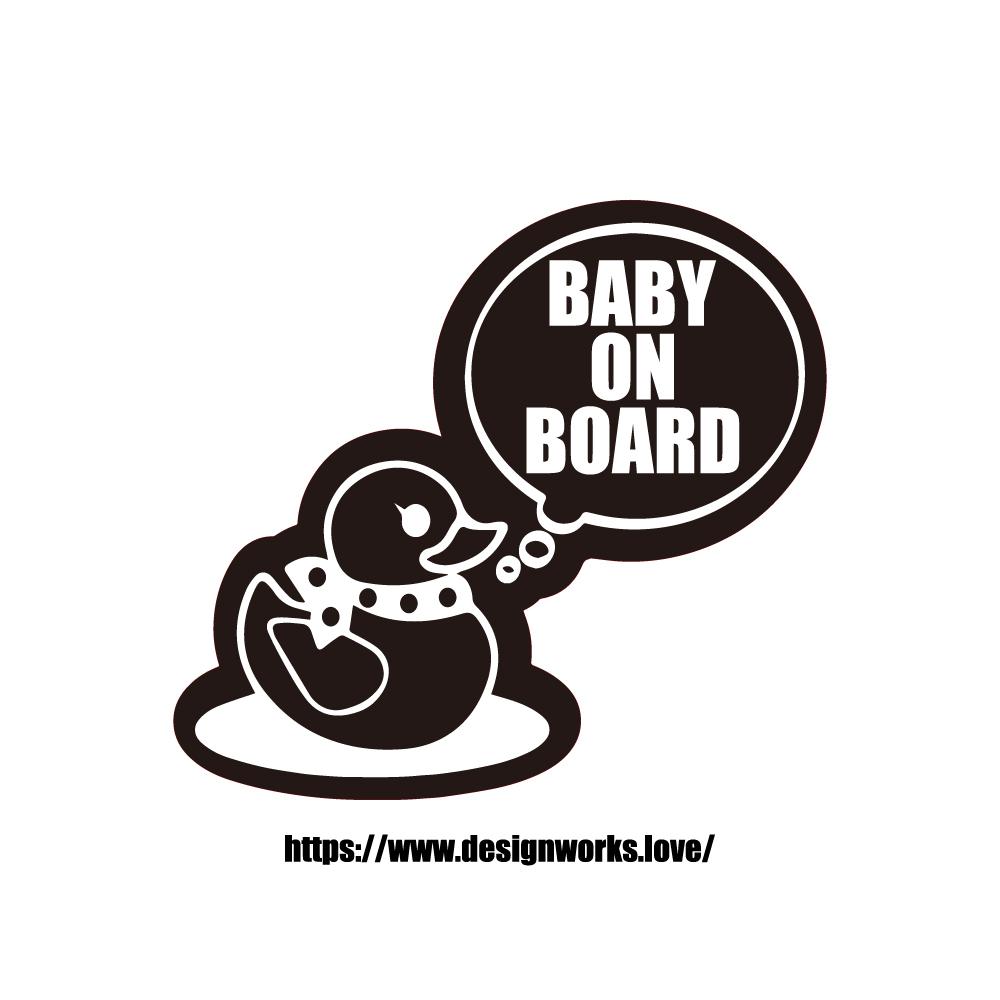マグネット 全8色 BABY ON BOARD アヒル隊長