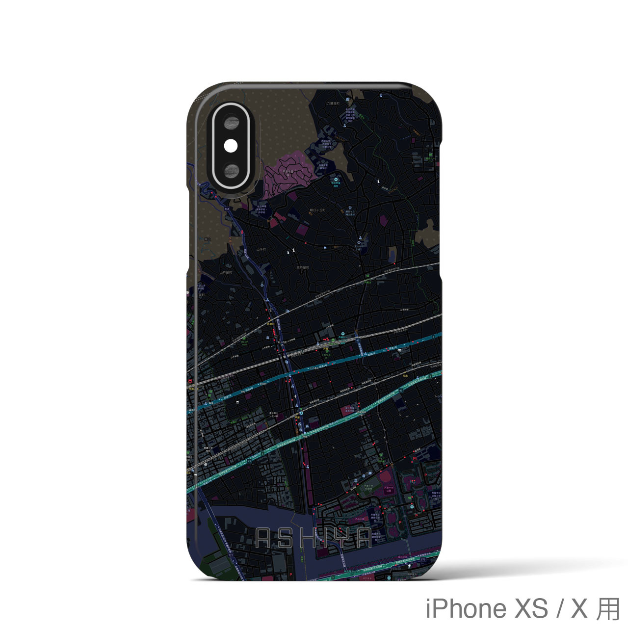 【芦屋】地図柄iPhoneケース(バックカバータイプ・ブラック)