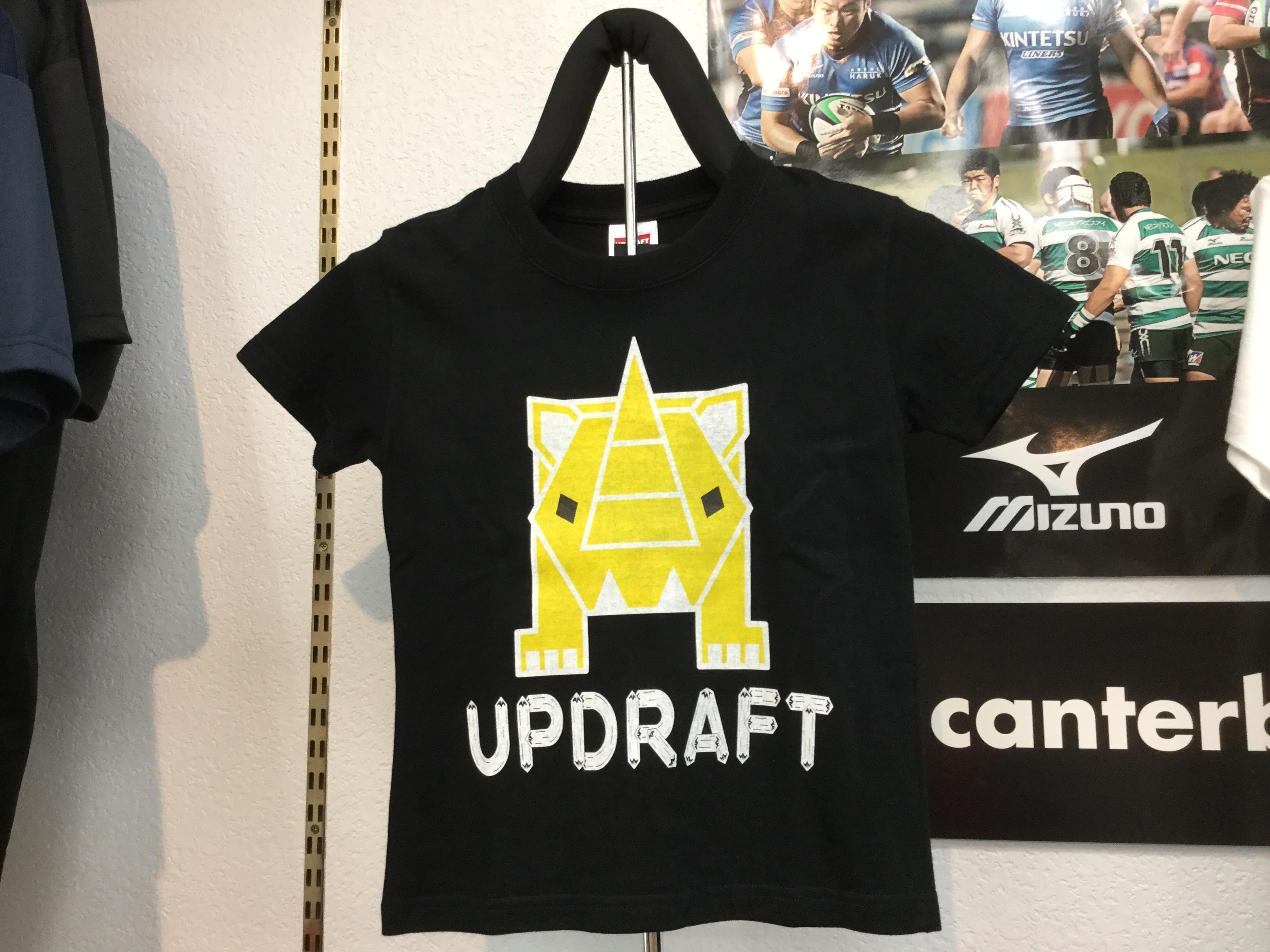 【キッズ】オリジナルサイTシャツ ブラック×イエロー(綿100%)