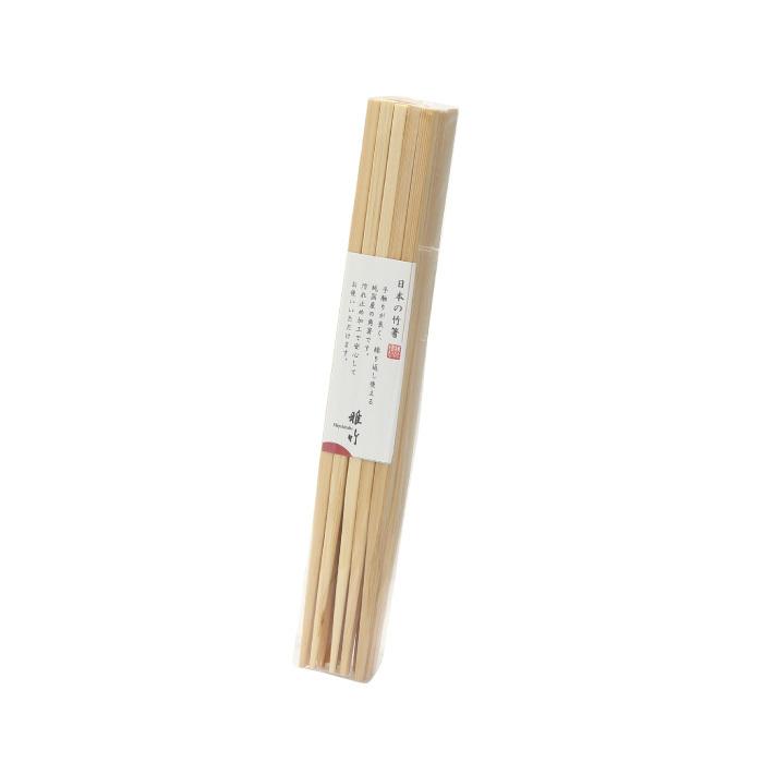 白竹姫箸10膳組 【45-319】