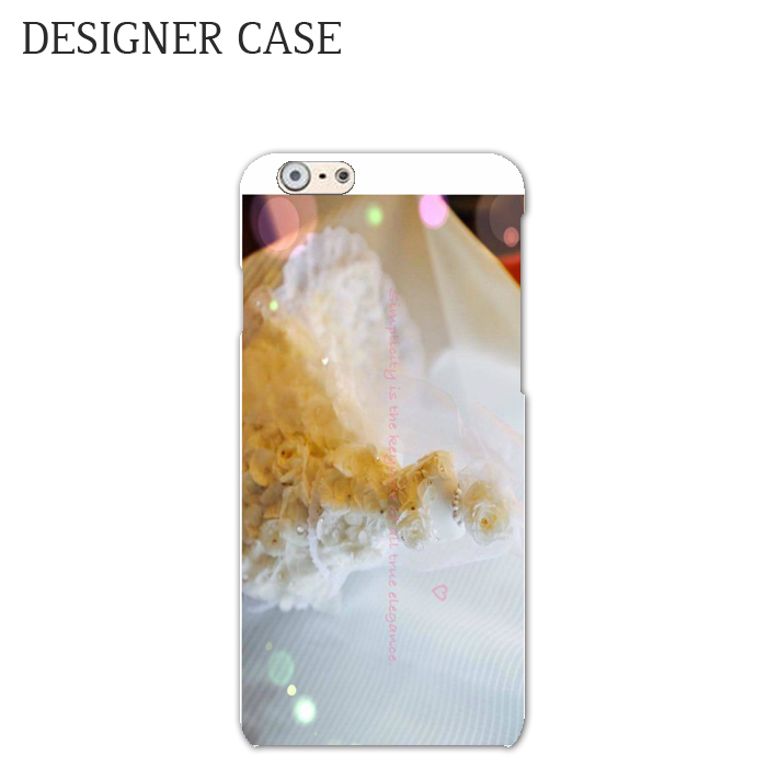 iPhone6 Hard case DESIGN CONTEST2015 105