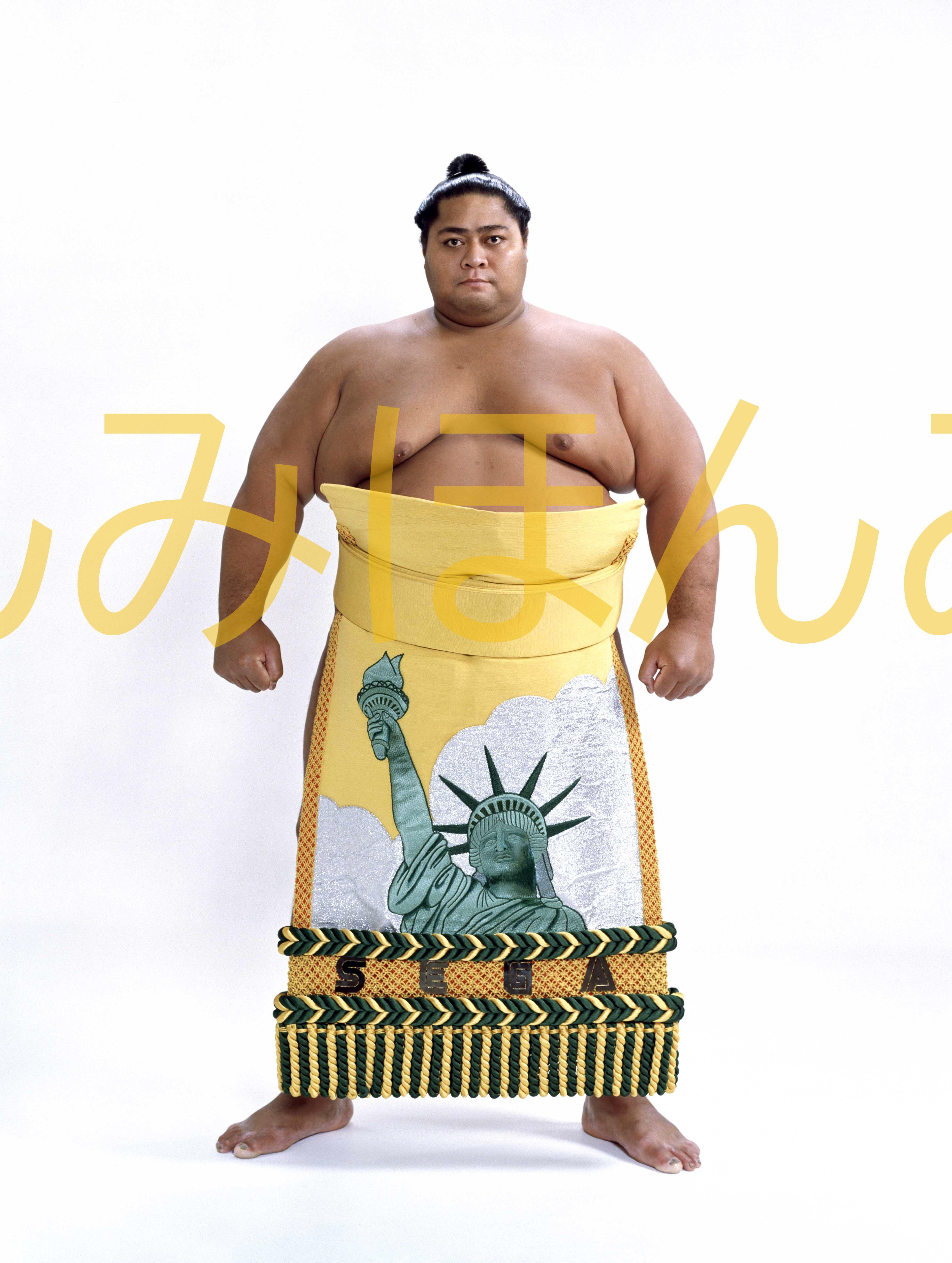 平成元年11月場所優勝 大関 小錦八十吉関(初優勝)