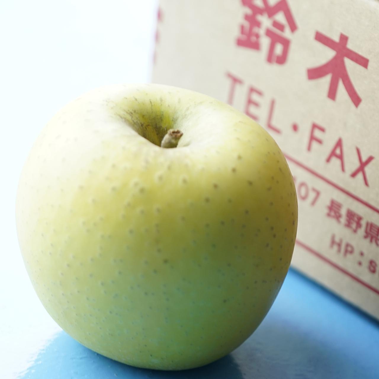 鈴木りんごco./シナノゴールド2kg【信州の環境にやさしい農産物50】認定農園