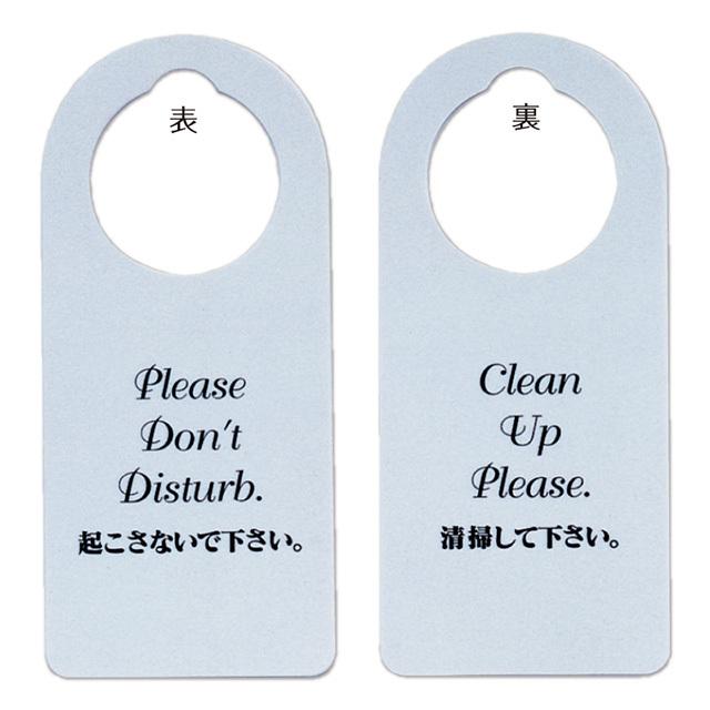ドアノブサイン(両面刷/無地板) SS-15