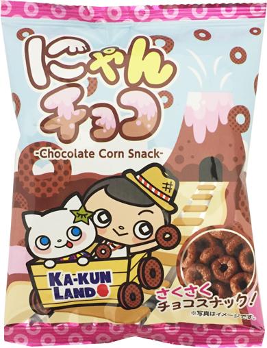 にゃんチョコ(チョコレートコーンスナック)