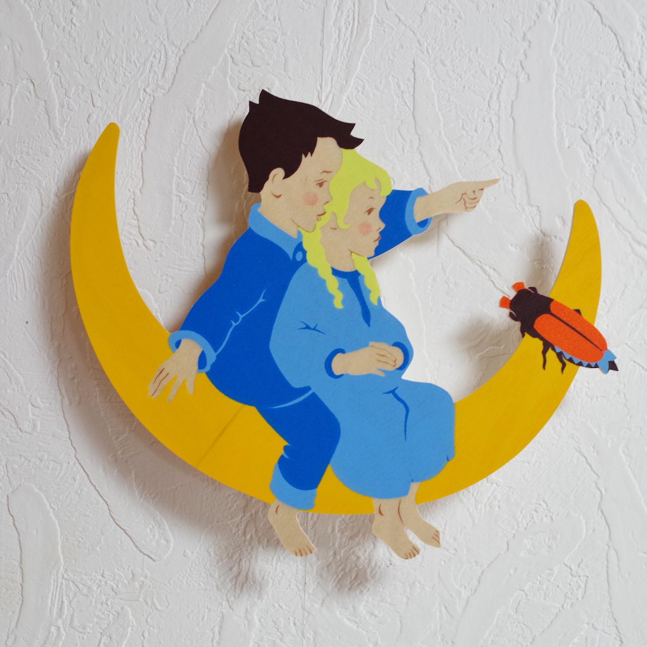 ヘラー 壁掛け 月の上のこども