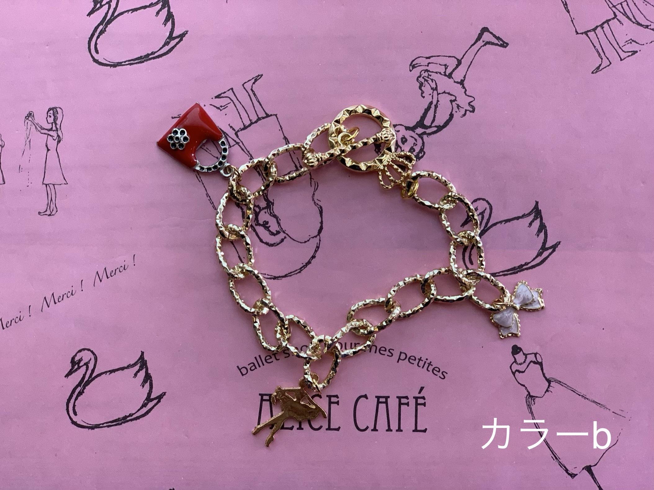ALICE CAFE' バッグチャームツイストチェーン
