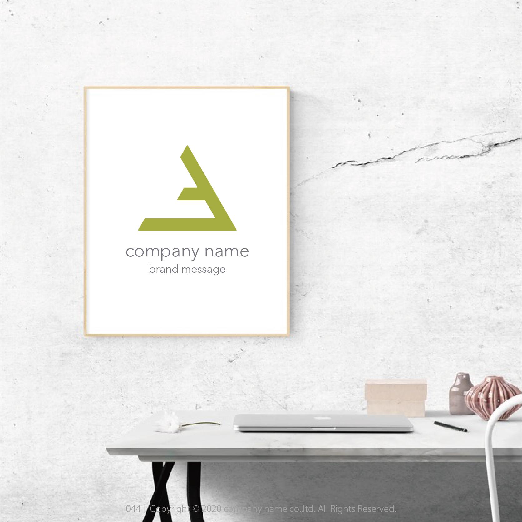 Brand Logo Mark :044