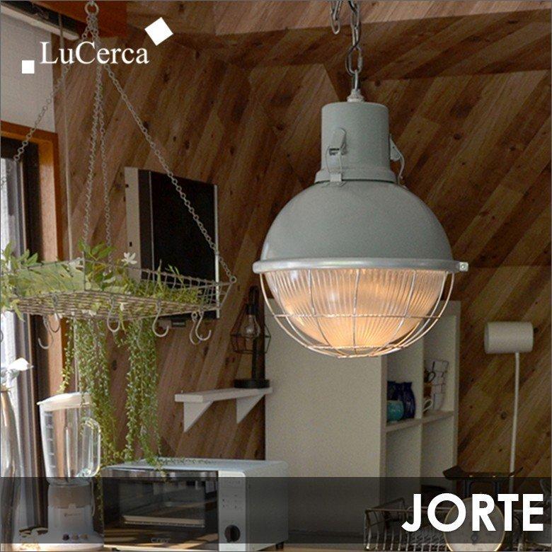 照明 JORTE 1灯ペンダントライト ジョルテ