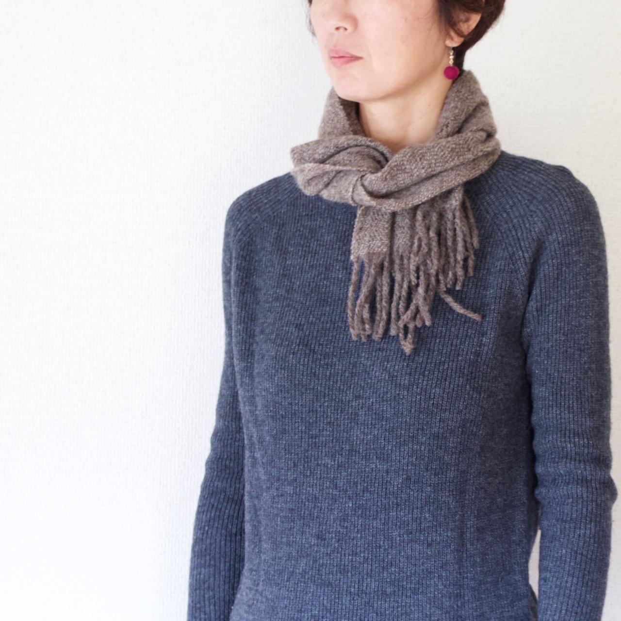 手紡ぎ手織りのマフラー〈やわらかしっとりタイプ〉(縦畝・ブラウン)