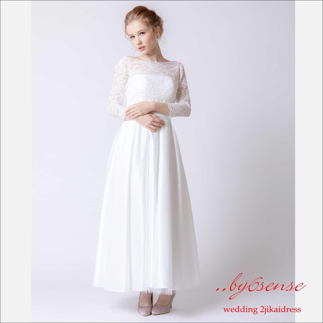 七分袖ボレロ付き ロングサテンドレスドレス 結婚式 パーティー ロング丈 花嫁 イブニングドレス ホワイト