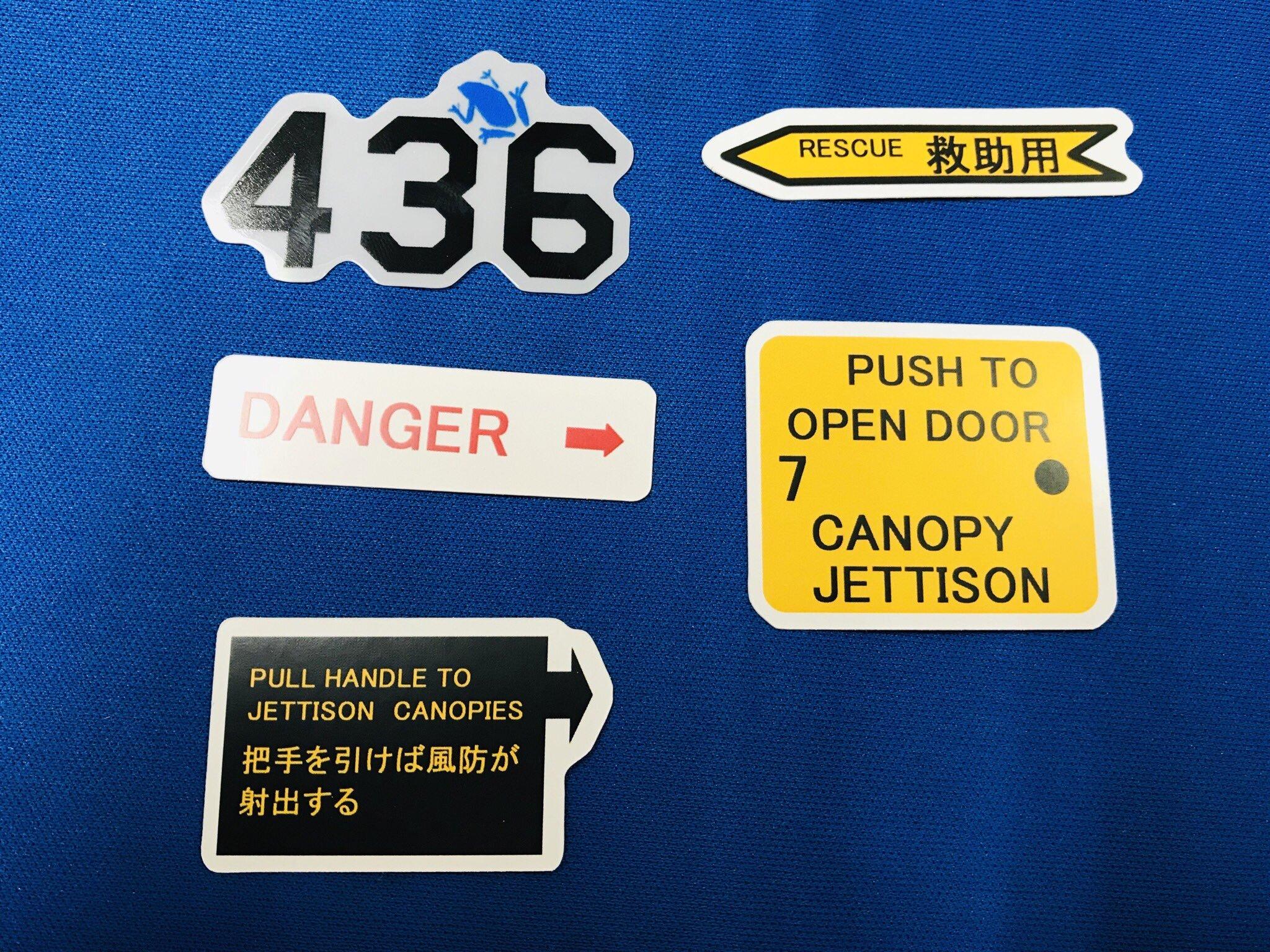 【あいふらファントム感謝祭・先行販売】ひこうき工房Azul~あすーる~/ファントムパーツフレークシール