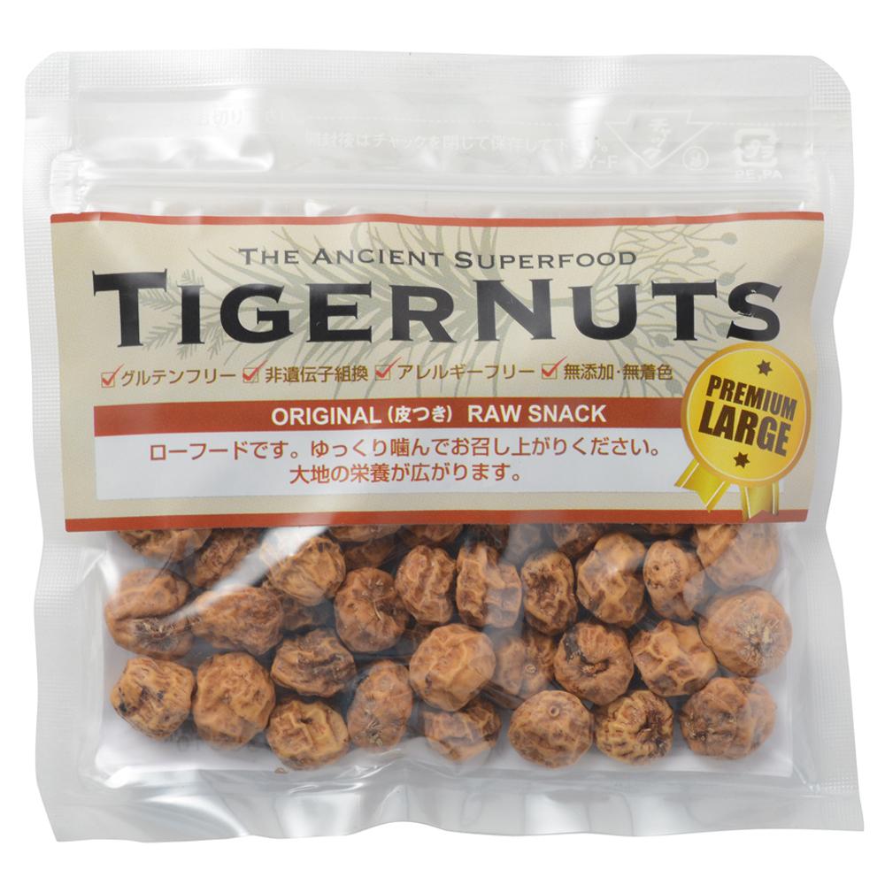 基本のタイガーナッツ オリジナル Raw Snack   45g