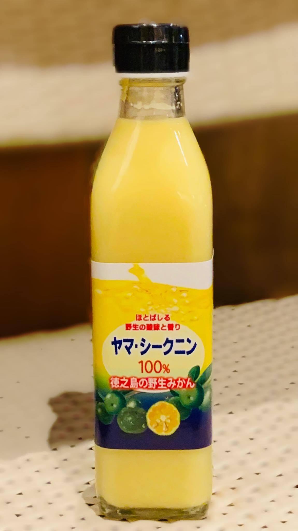 樹齢100年の果実 長寿の島 徳之島の秘宝 「野生の島みかん・シークニン」100%生果汁 300ml入 瓶タイプ