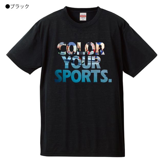 Ekiden T-shirt/駅伝Tシャツ