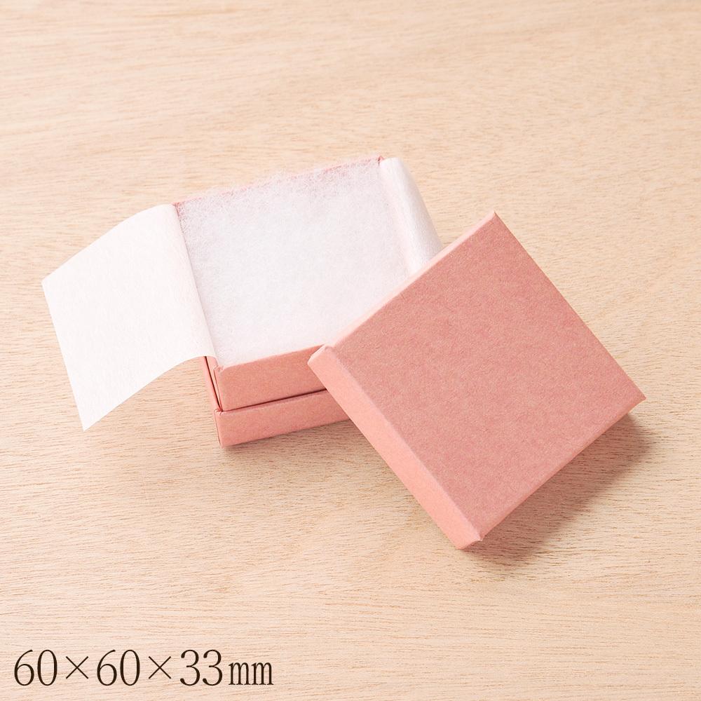 マカロン ギフトボックス S 貼り箱 ジュエリーケース 綿・薄紙付 60×60×33mm 1個