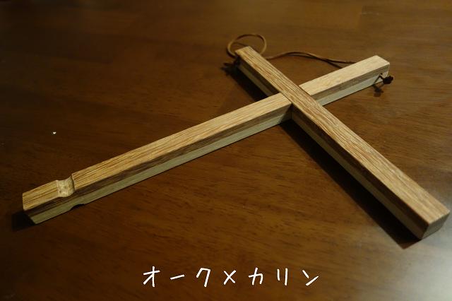鍋敷き 「クロス」 - 画像4