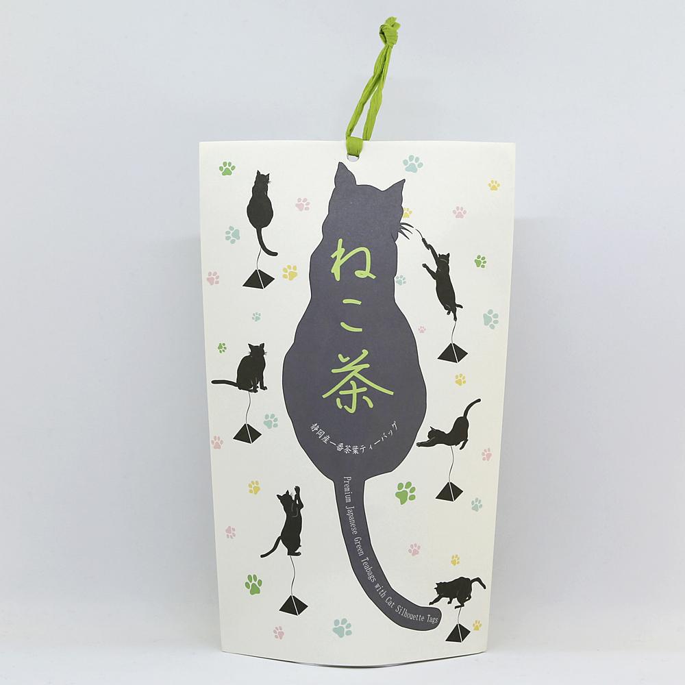 猫茶(静岡県産一番茶ティーバッグねこ茶)