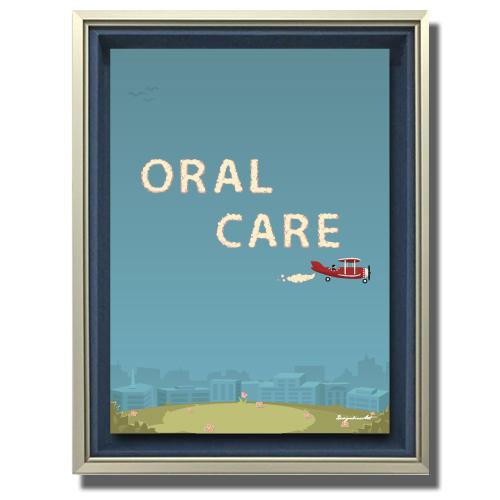 ORAL CARE キャンバスプリント(B2サイズ)・立体額入り