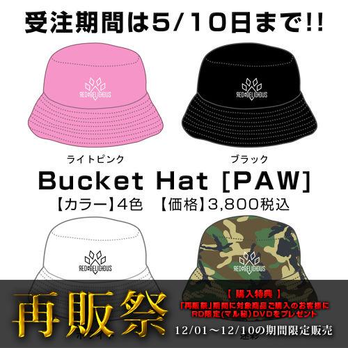 Bucket Hat [PAW]