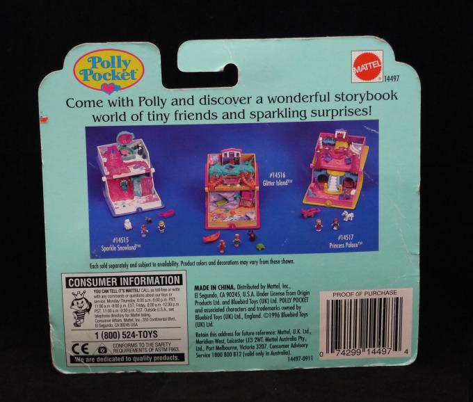 ポーリーポケット 魔法の絵本シリーズ キラキラウエディング 新品未開封 1995年