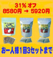 サンシモン セット4番 (顆粒100(5gx20s)1袋) + シモン茶90g(3gx30p 焙煎・シモンイモ入り 2箱