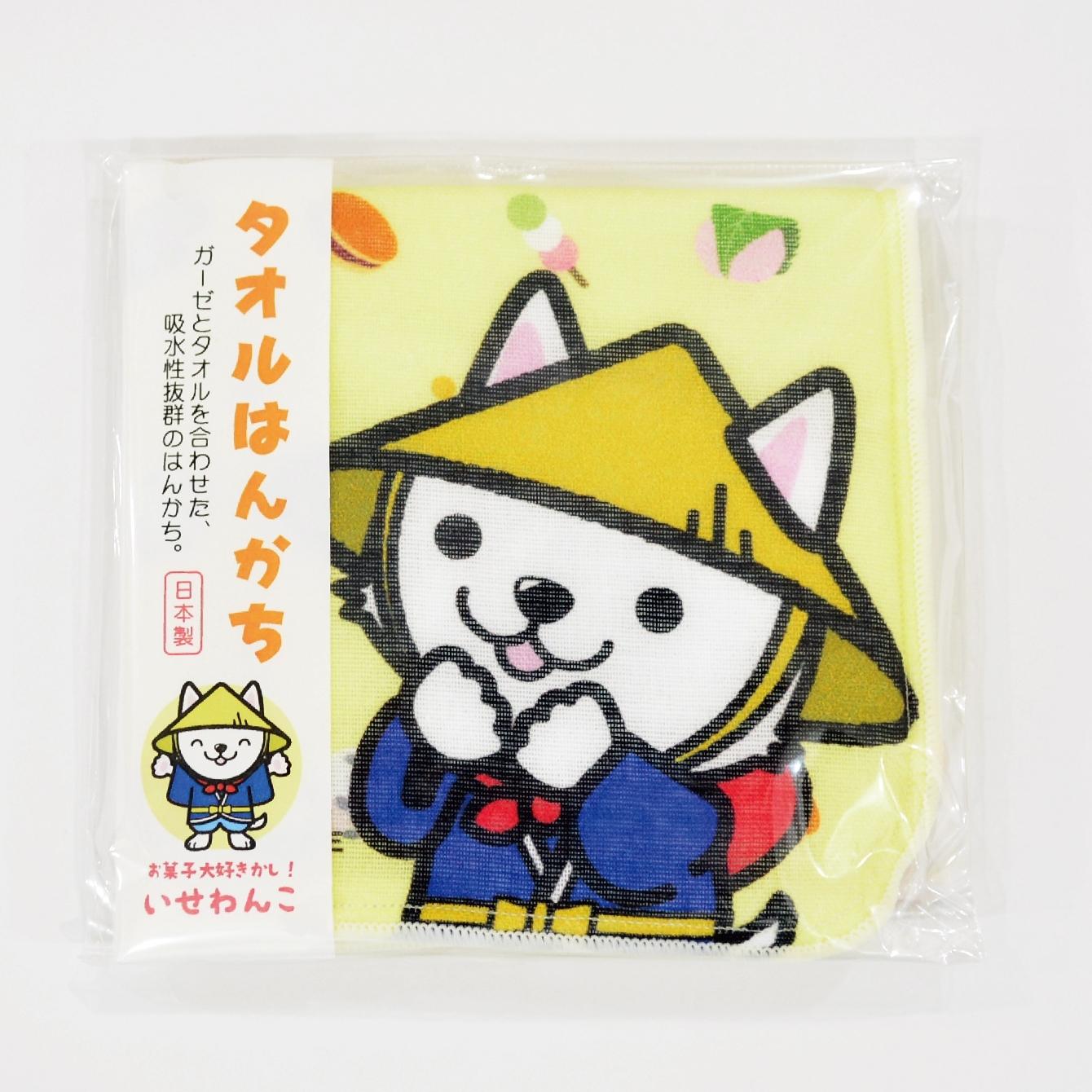 いせわんこ タオルハンカチ(お菓子だいすき柄)