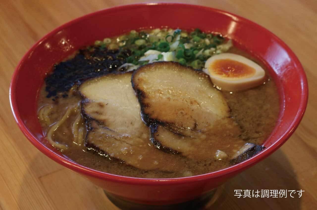 幻の剛麺&濃厚味噌ラーメンセット(各1食)