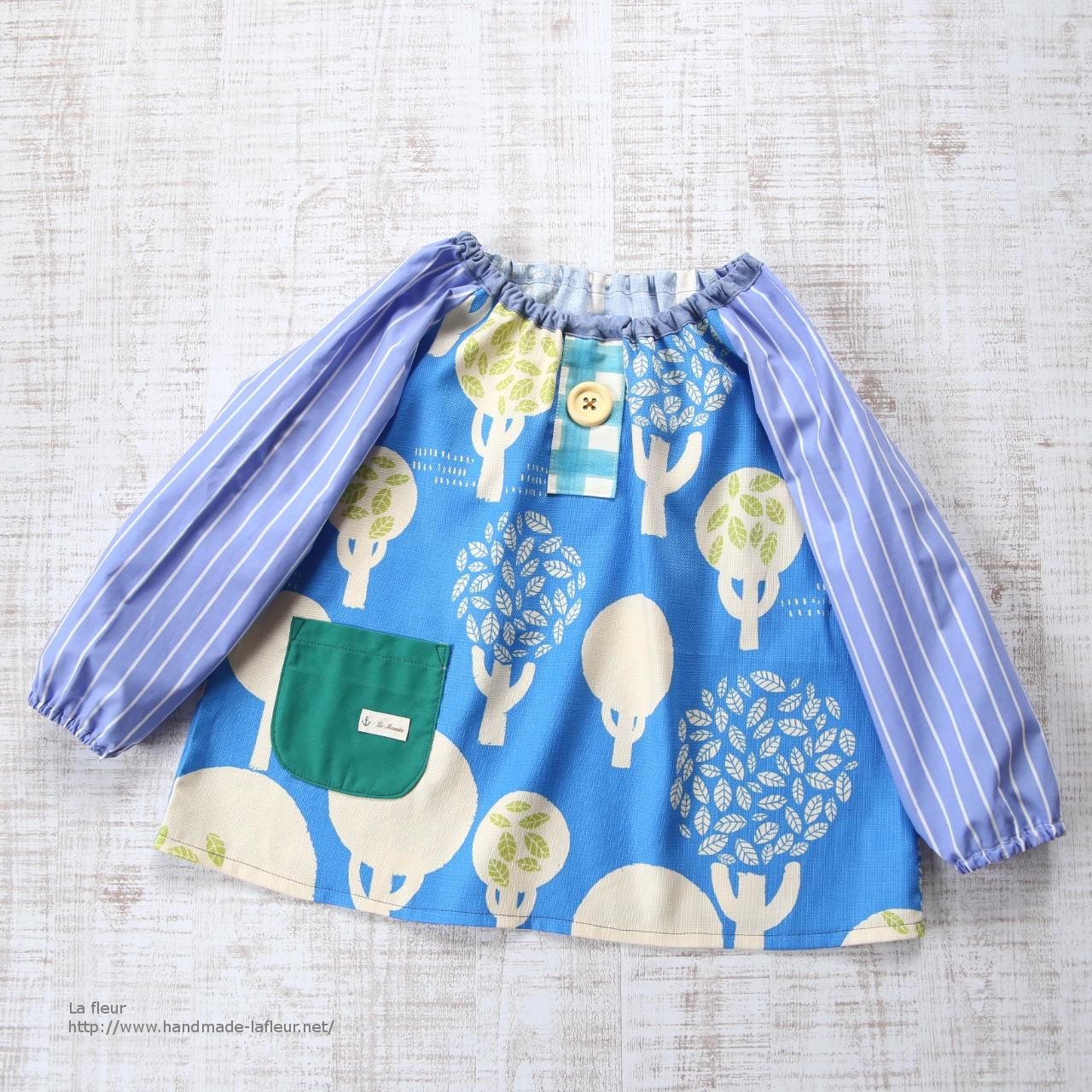 【110】スモック*北欧風ツリー柄 ブルー 入園準備/La fleur