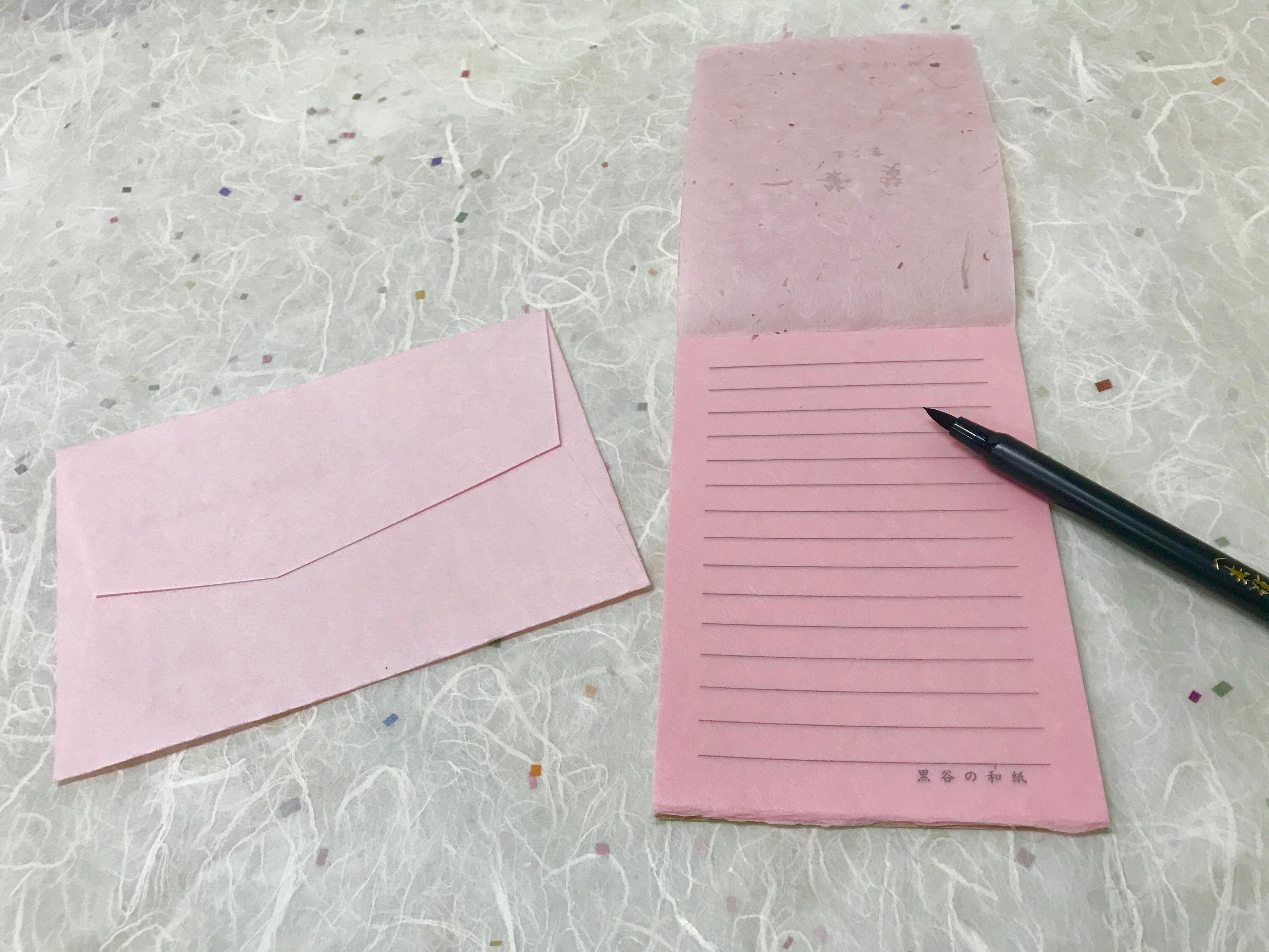 京都黒谷和紙 一筆箋  洋封筒セット(ピンク)