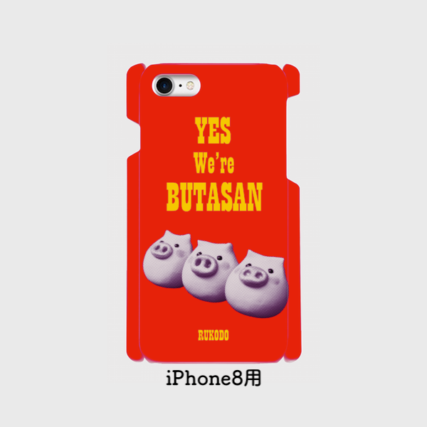 iPhone(X/8/7/6s/6)ケース Yes, we are BUTASAN(赤)