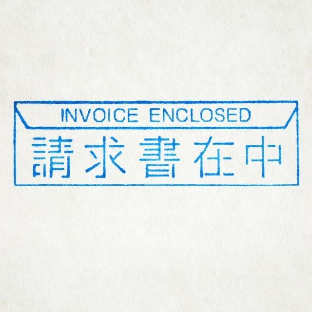 【在庫限り】シャチハタ 請求書在中(Envelope)