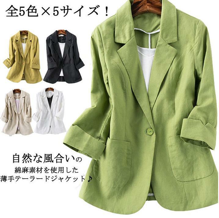 サマージャケット レディース リネンジャケット テーラードジャケット 七分袖 ショート丈 綿麻 アウター ジャケット 上品 春夏