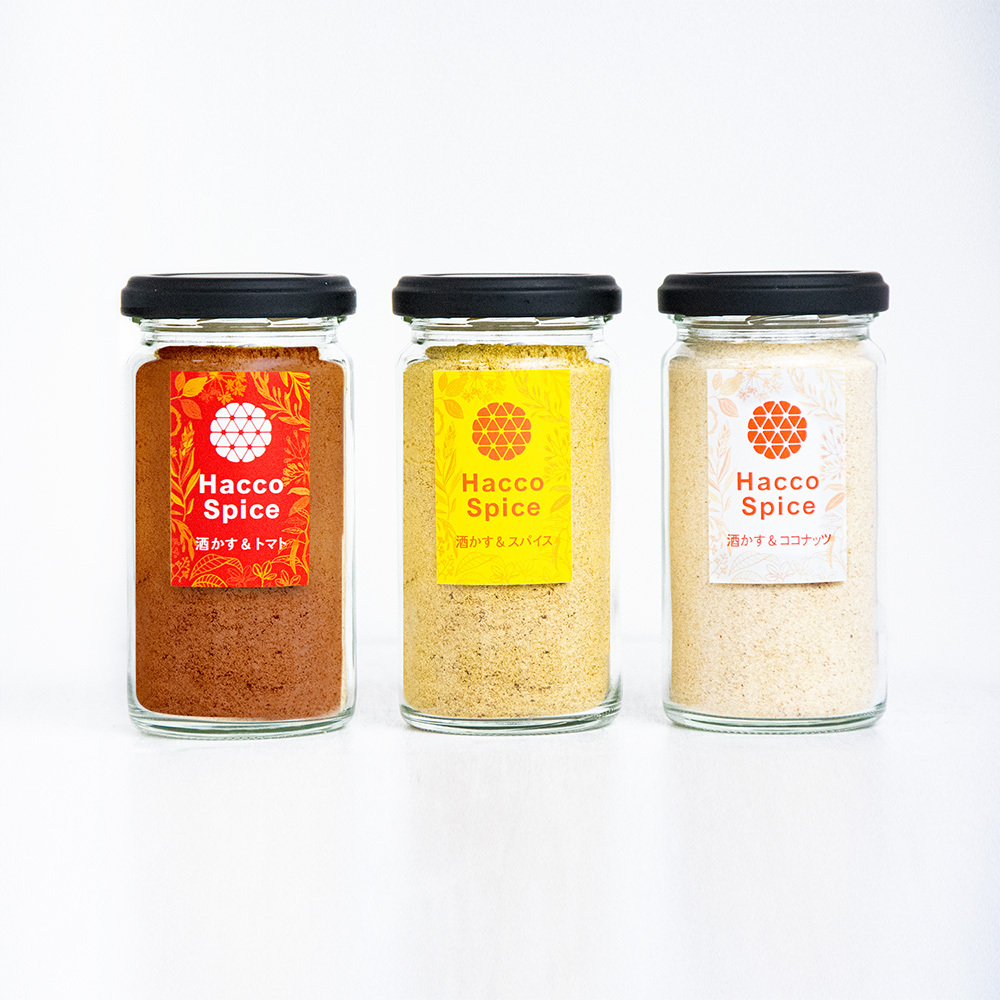 Hacco Spice 発酵スパイス 3本セット