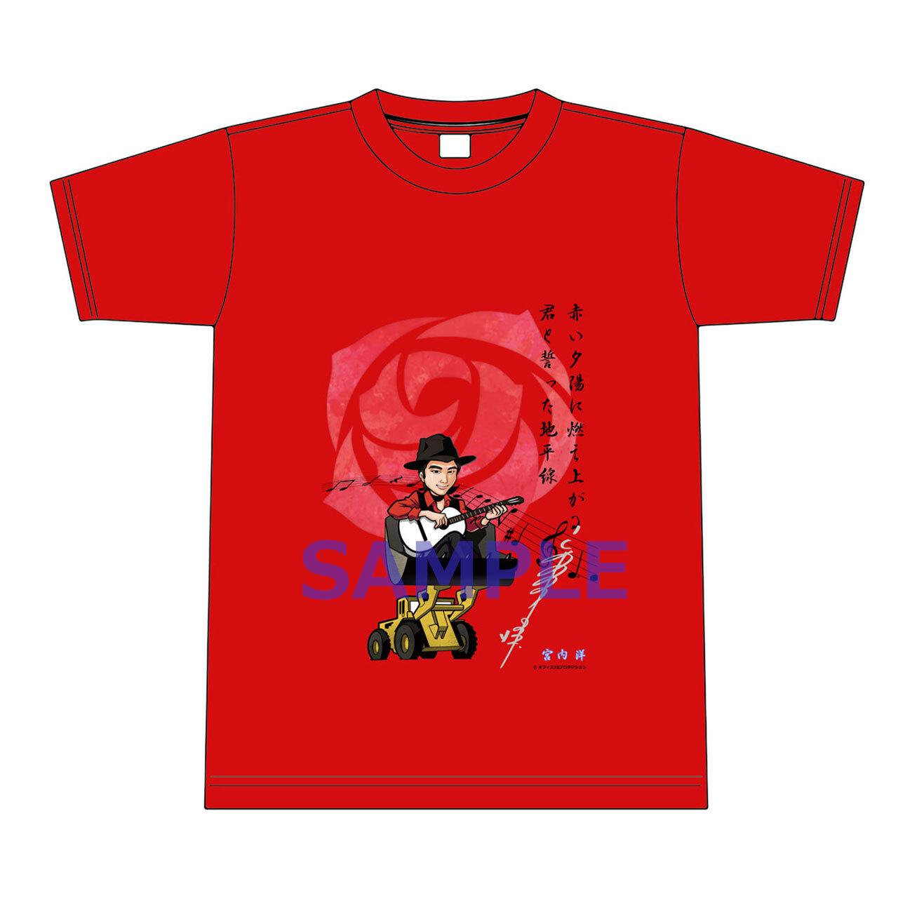 【4589839361439先】宮内洋 Tシャツ A /L 銀色箔押しサイン付きver.