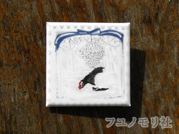 缶バッジ - シャンデリア - フユノモリ社
