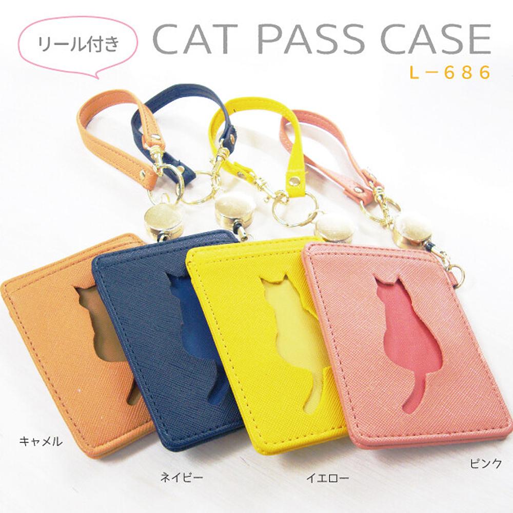 猫パスケース(キャットパスケース)両面キャット